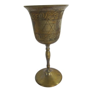 Vintage Chalice with Star of David