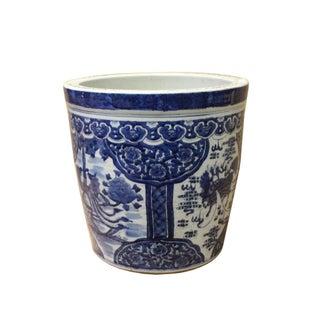 Chinese Blue White Kirin Flower Porcelain Pot Vase Preview