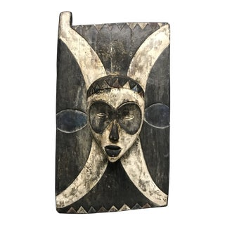 African Tribal Art Carved Wood Window From Kwele Gabon For Sale