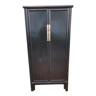 19th Century Chinese Ju Mu Tapered Cabinet For Sale