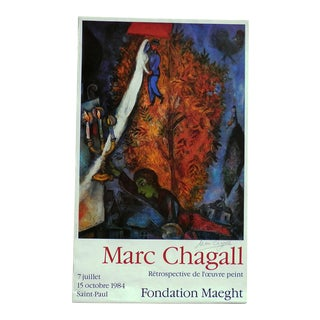 1980s Marc Chagall Retrospective De l'Oeuvre Peint Maeght Hand Signed Poster For Sale