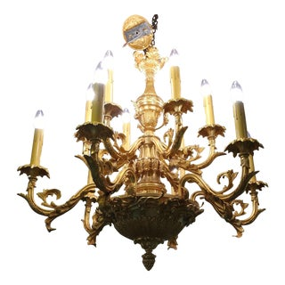 19th Century Louis XVI Gilt Bronze Chandelier