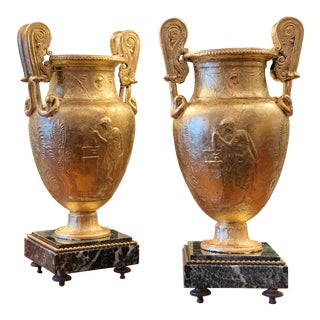 Early 20th Century Townley Vase Grand Tour Style Gilded Metal Neoclassical Urns - a Pair For Sale