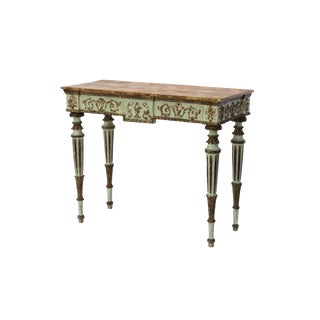 Carved Gilt French Style Console Table