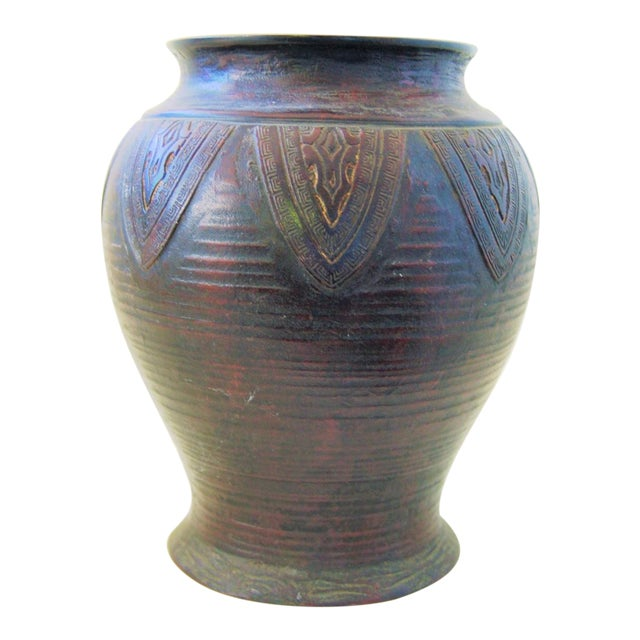 Japanese Bronze Vase Antique Chinese Asian Cicada Pattern 9 Inch Large For Sale