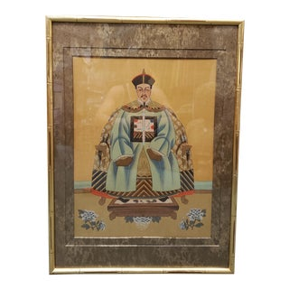 Vintage Circa 1970 Framed Chinese Emperor Silk Painting Made by Victorious Feiha For Sale