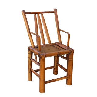 Traditional Chinese Zen Style Bamboo Reclining Chair Preview
