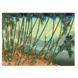 Vintage 1930 Japanese Bamboo Woodblock Print For Sale