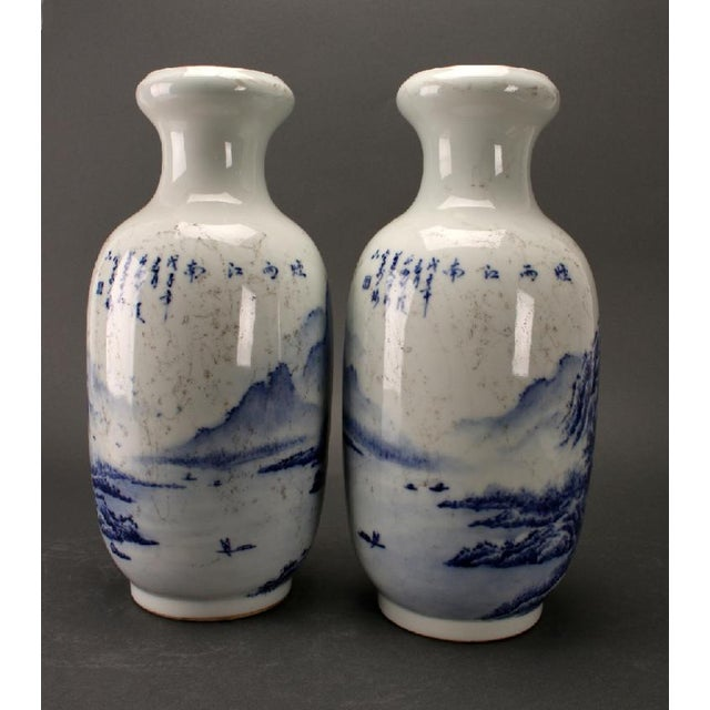 Chinese Blue & White Rousseau Vases - A Pair For Sale - Image 6 of 11