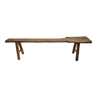 Old Elm Farm Work Bench For Sale