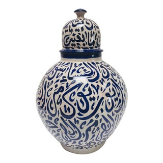 Moroccan Ceramic Lidded Urn With Arabic Calligraphy For Sale
