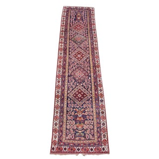 Afshar Runner For Sale