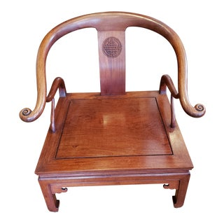 Early 21st Century Vintage Asian Arm Chair For Sale