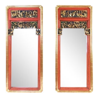 Pair of Asian Style Gilt Lacquered and Carved Mirrors For Sale
