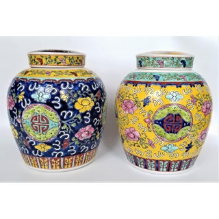 Pair Vintage Chinese Ginger Jars - Both Signed - Bright Colorful Flowers and Designs - Asian Chinoiserie Palm Beach Boho Chic Preview