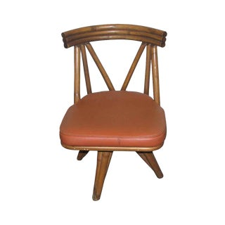 Bent Wood Gyratory Chair For Sale