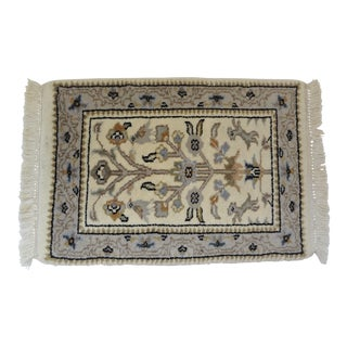 Small Hand Knotted Cream Wool Pile Rug - 1′4″ × 2′