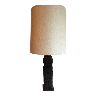 Vintage Mid-Century Tiki Table Lamp For Sale