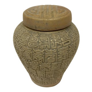 Chinese Calligraphy Carved Porcelain Covered Jar