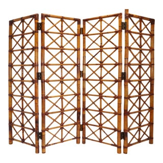 1970s Vintage Four Panel Bamboo Screen For Sale