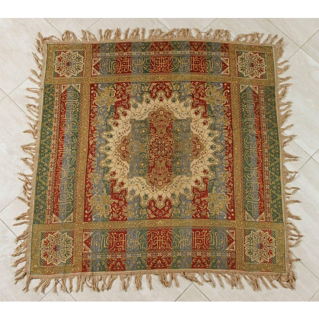 Granada Islamic Spain Textile With Arabic Calligraphy Writing For Sale - Image 10 of 10