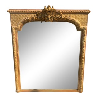 Antique 18th C Louis XVI Style Gilt-Wood Over Mantel Mirror For Sale