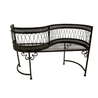 20th Century English Traditional Wrought Iron Conversation Settee