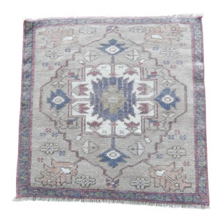 1970s Geometric Pattern Distressed Eclectic Bathroom Table Floor Rug-2′2″ × 2′2″ For Sale