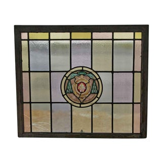 20th Century Traditional Pastel Leaded Glass Window With Center Shield Motif For Sale