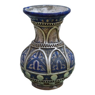 Antique Moorish Ceramic Vase For Sale