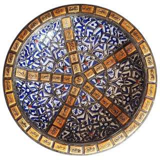 Moroccan Metal Inlaid Hand Painted Plate For Sale