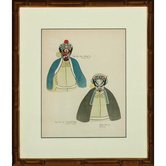 Masked Chinese Theatrical Characters For Sale