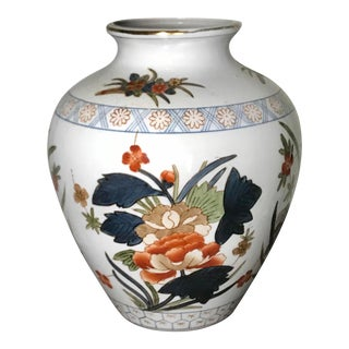 Vintage Floral Chinoiserie Vase With Gilt Accents For Sale