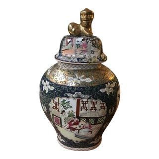 Antique, Chinese Oriental Famille Rose Porcelain 3 Ladies Scenery & Golden Foo Dog Statue Flat Jar, Reduced Final For Sale
