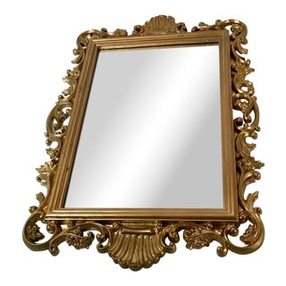 Mid Century Hollywood Regency Gold Wall Mirror For Sale