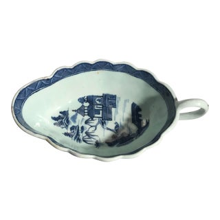 19th C. Chinese Export Gravy Dish For Sale