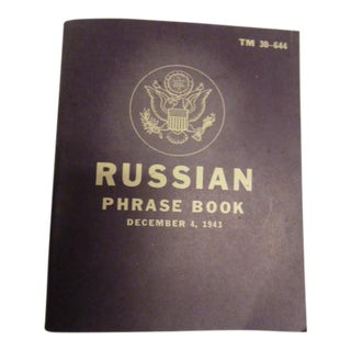 "1943 ""Russian Phrase Book"" Book"