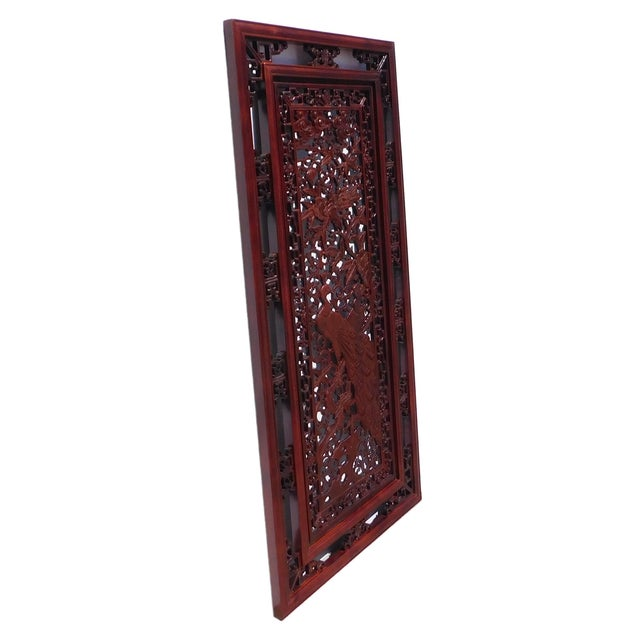 Chinese Decorative Wood Wall Panel - Image 4 of 6