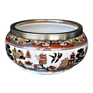 Chinoiserie Silver Banded Bowl