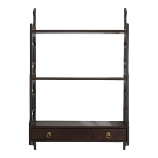 Madison Square Chippendale Style Mahogany Shelf For Sale