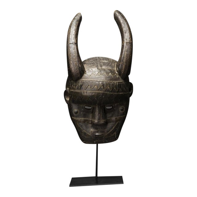 Malinke Wooden Horned Mask For Sale