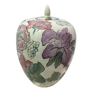 1970s Chinese Ginger Jar For Sale