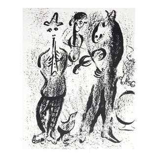 """Marc Chagall Itinerant Players 12"""" X 9.5"""" Lithograph Modernism Black & White For Sale"""