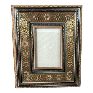 Persian Khatam Inlaid Wood Frame For Sale
