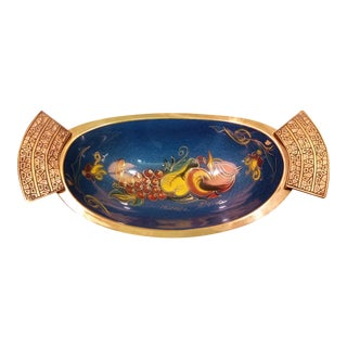 Israel Brass & Blue Enamel Fruit Bowl