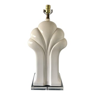 Vintage Art Deco Lamp