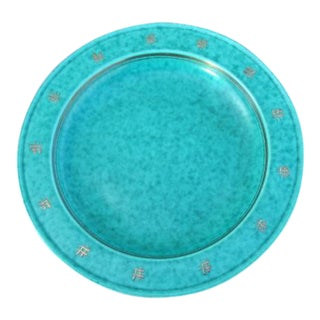 Swedish Gustavsberg Argenta Green Ceramic Bowl or Dish With Silver Overlay Symbolic-Symbols 9""
