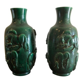 Rare Pair of Antique Green Chinese Pottery Vases W Horses