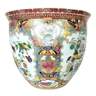 Vintage Chinese Rose Medallion Porcelain Gold Fish Bowl / Planter With Greek Key Pattern & Butterflies For Sale