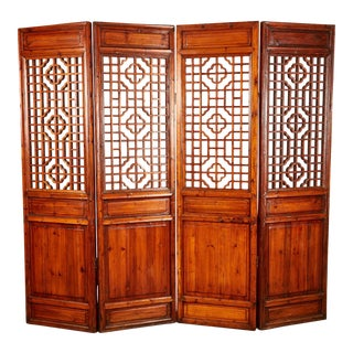 Set of 12 18th Century Chinese Geometrically Carved Panels